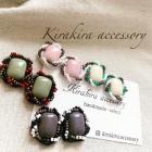 Kirakira accessory